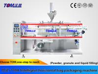 Automatic Sachet Packing Machine Horizontal Sachet Packaging Machine